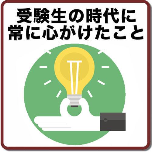 税理士試験08