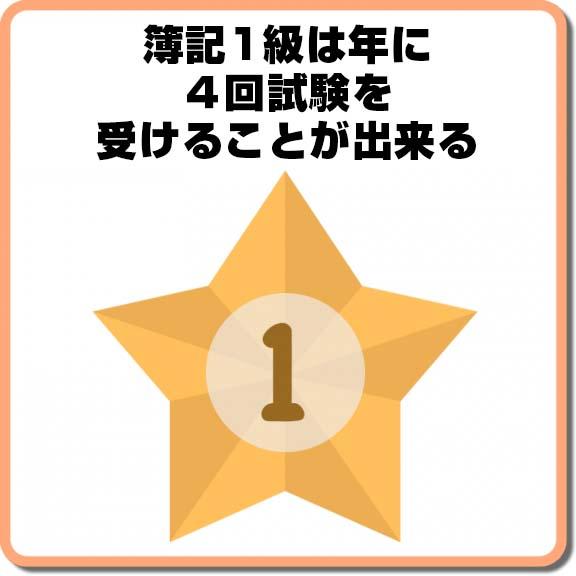 top102