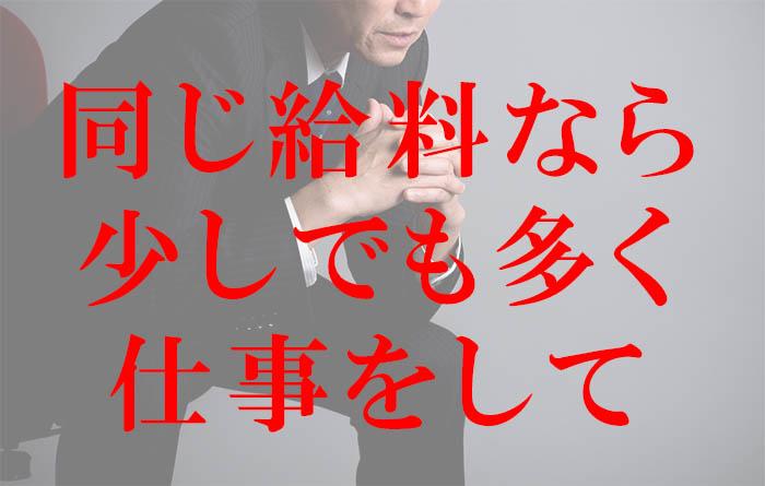税理士試験の所長本音04