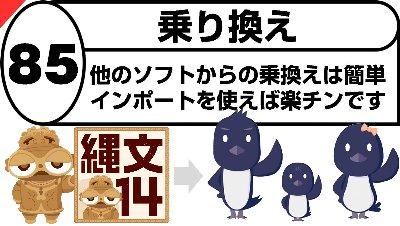 freee 使い方85