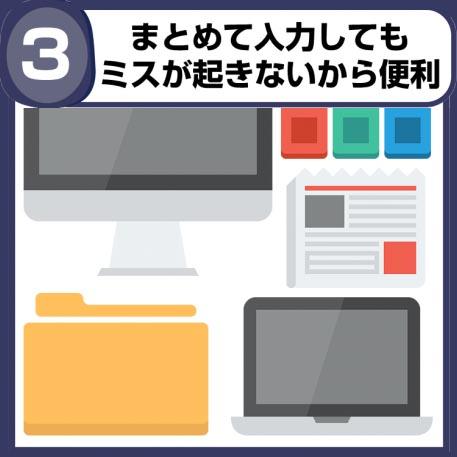 03カケコミ確定申告s