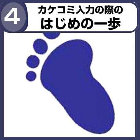 04カケコミ確定申告s