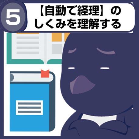 05カケコミ確定申告s
