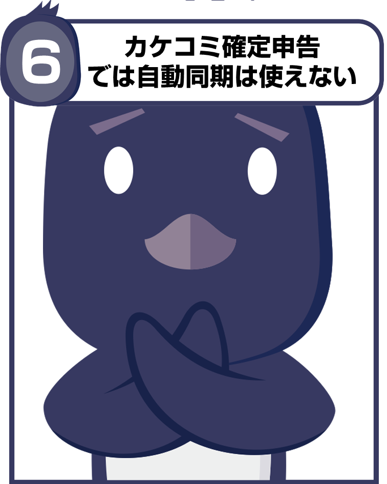 06スライド1