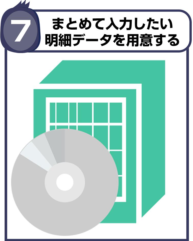 07スライド1