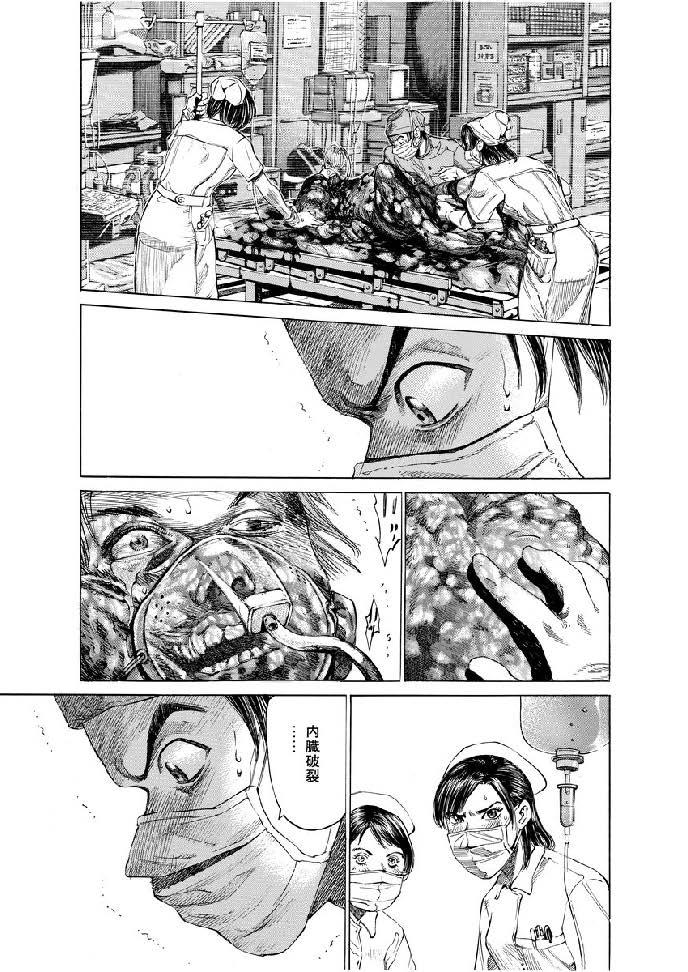 01-001研修医の夜041