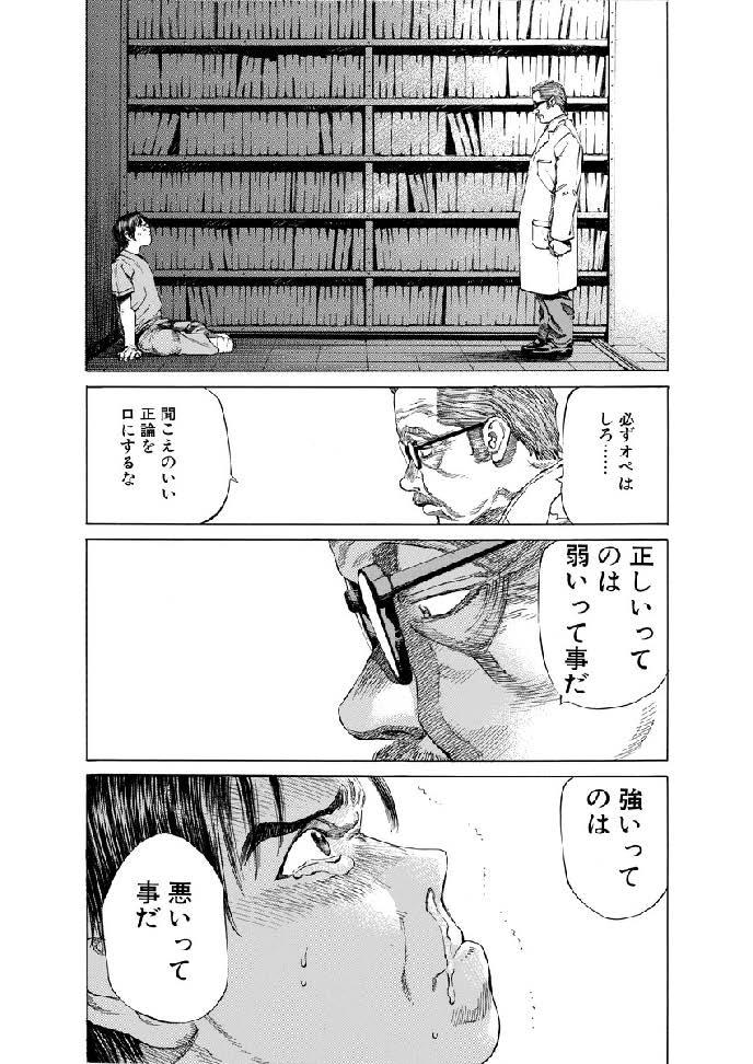 01-001研修医の夜051