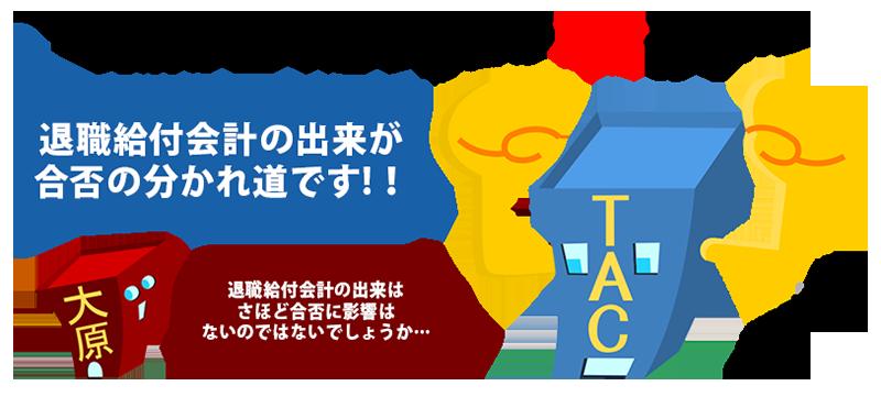 zu3 (1)