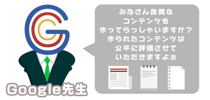素材人物3人.cdr