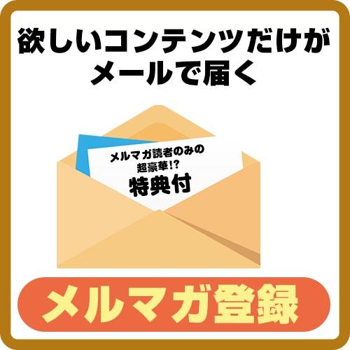 mailform2