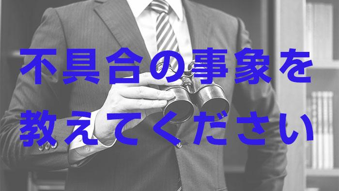 スーツ ビジネス