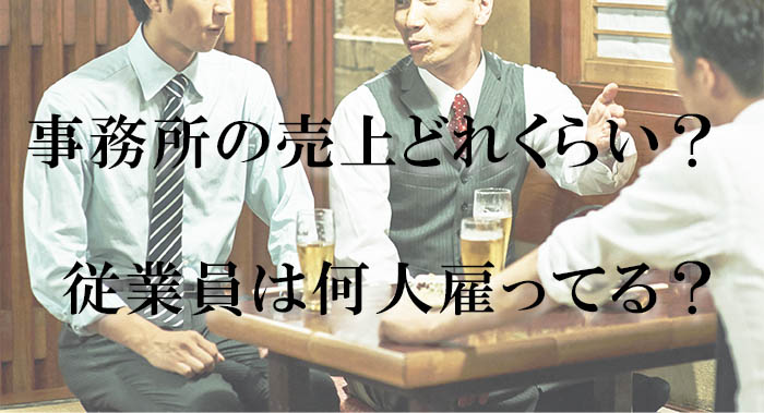 dorakurai2
