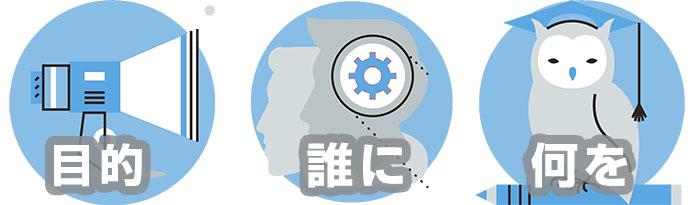 税理士ブログの○日連続更新中。手段が目的になってませんか?07