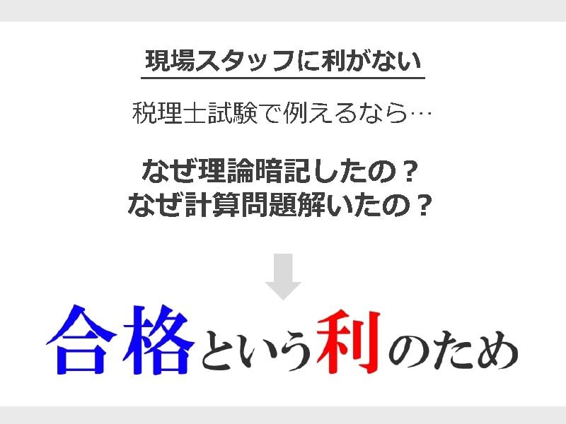 oneclickoperation.com16