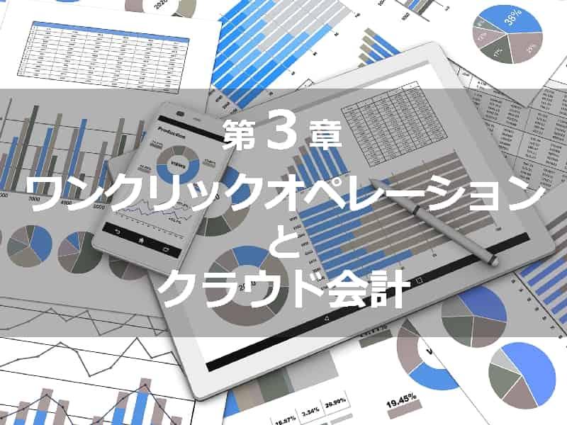 oneclickoperation.com40