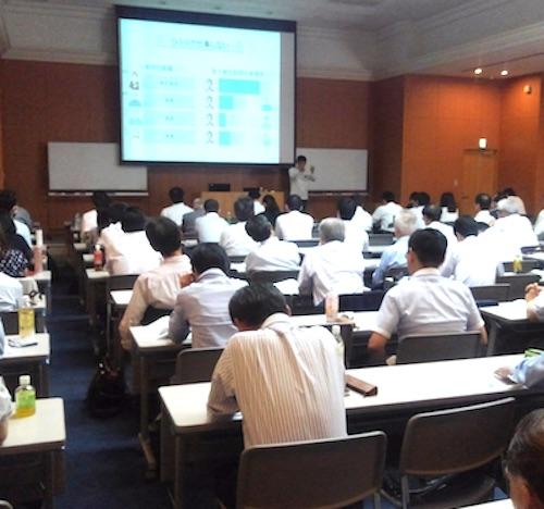seminar500