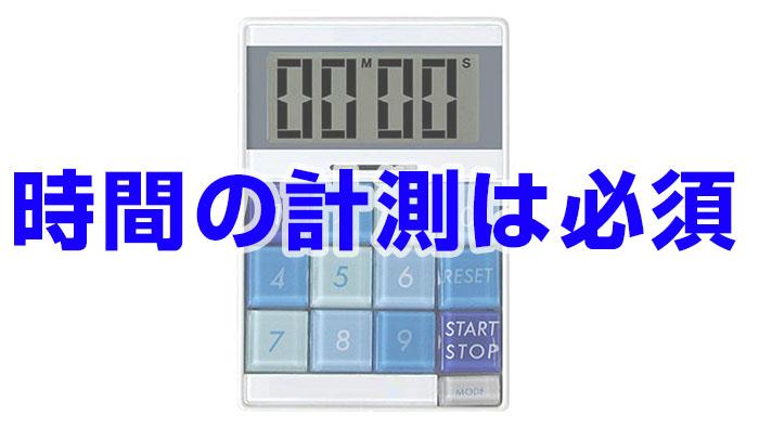 税理士試験03