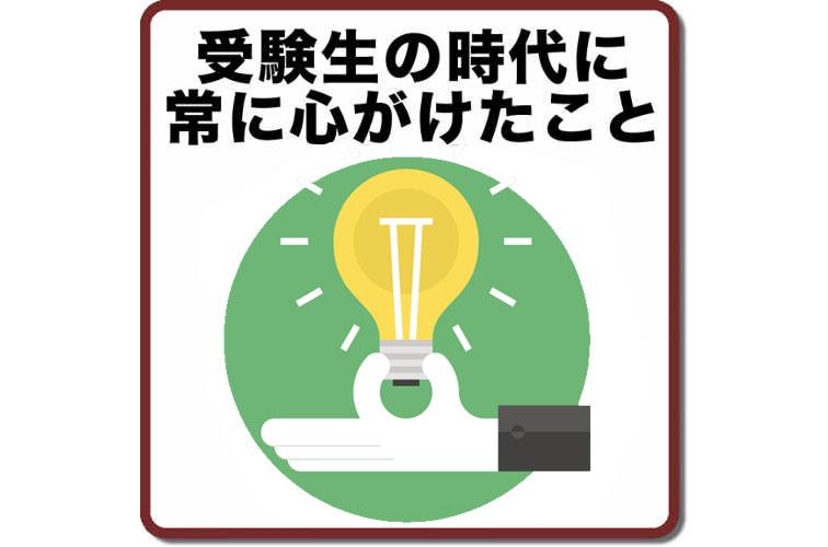 税理士試験07