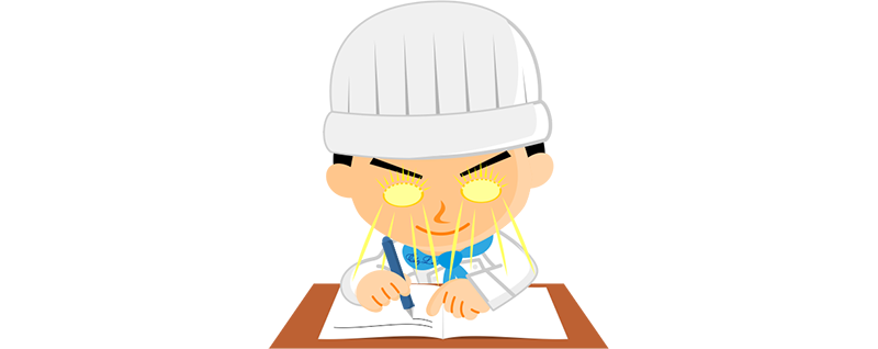 034一年一発合格のための【一般コース】のススメ 本試験編税理士試験の勉強方法