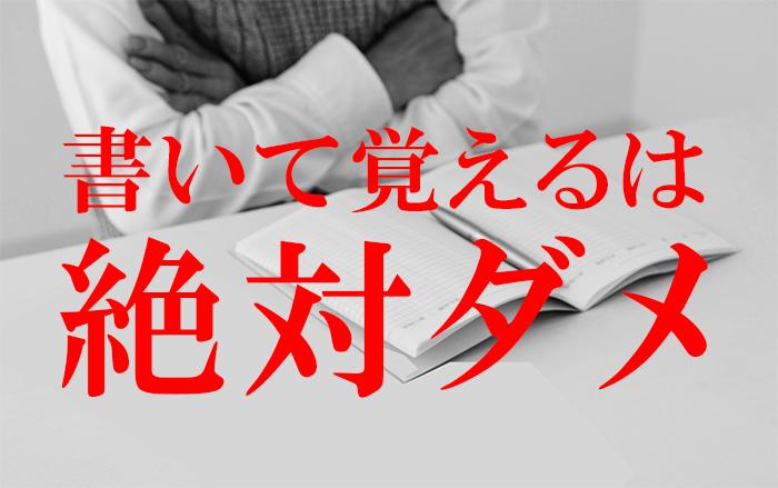 税理士試験01
