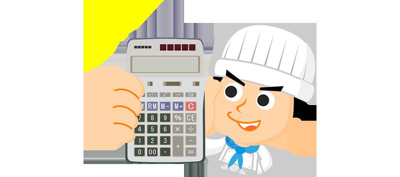 061税理士試験におすすめの電卓800