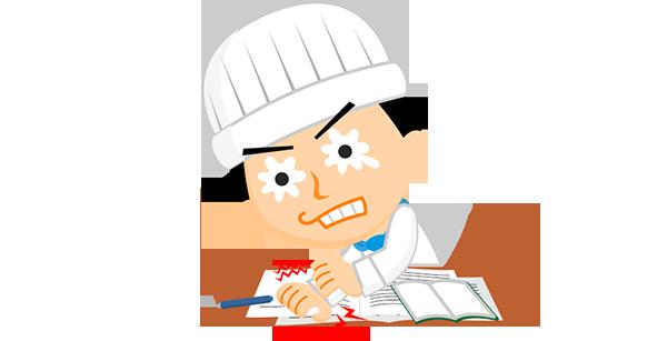 079シリーズ税法理論暗記。[○○して覚える]は絶対ダメ税理士試験の勉強方法