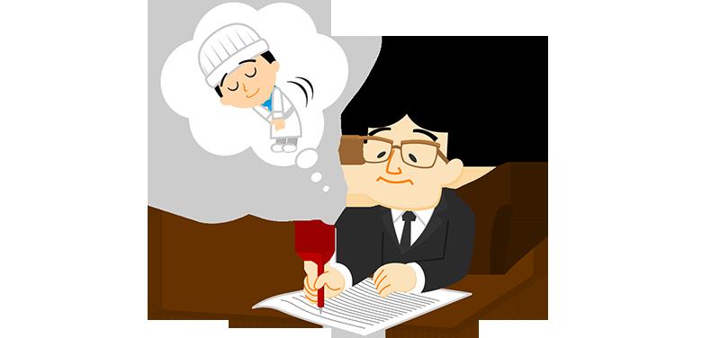 094税理士試験本試験の理論問題で試験委員が喜ぶ魔法の一言!