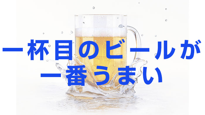 Mug of beer splashing on a water surface.