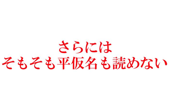 shiranai3