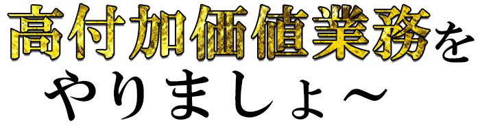 hukakachi