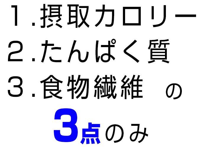 3tennomi