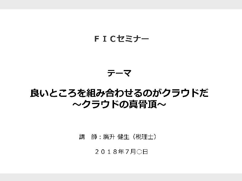 oneclickoperation.com01