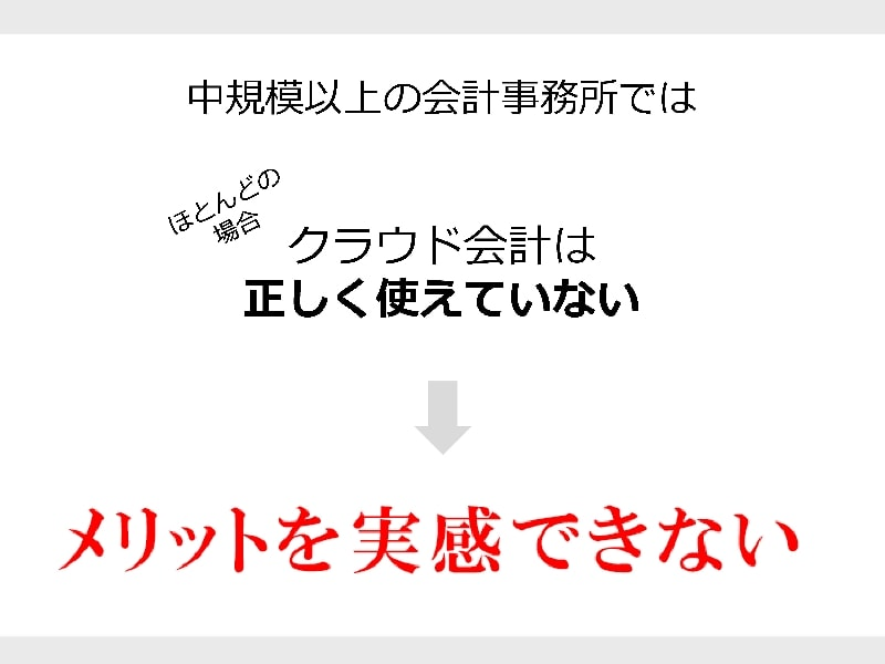 oneclickoperation.com05
