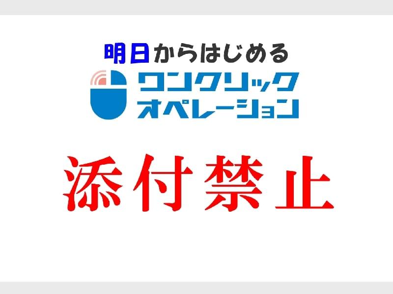 oneclickoperation.com71