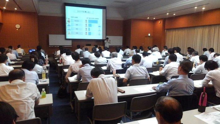 seminar_kyoto700