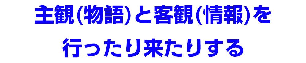 【会計の世界史】と【会計事務所クラウド化マニュアル】の共通点5